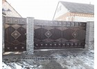Ковані ворота Лола