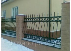 Забор кованый Марина
